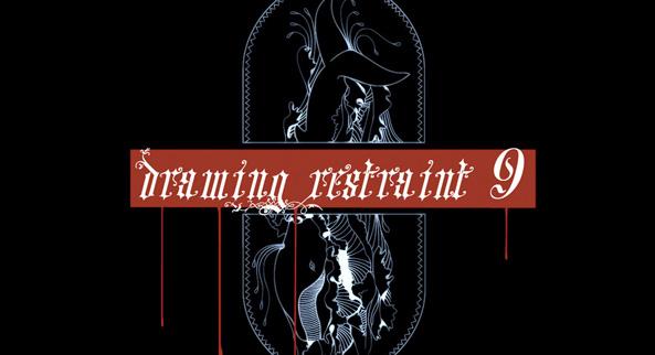 La copertina di Drawing Restraint 9